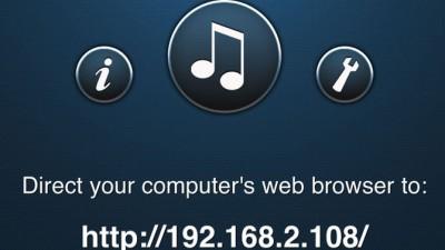 ipad-app-song-exporter-pro