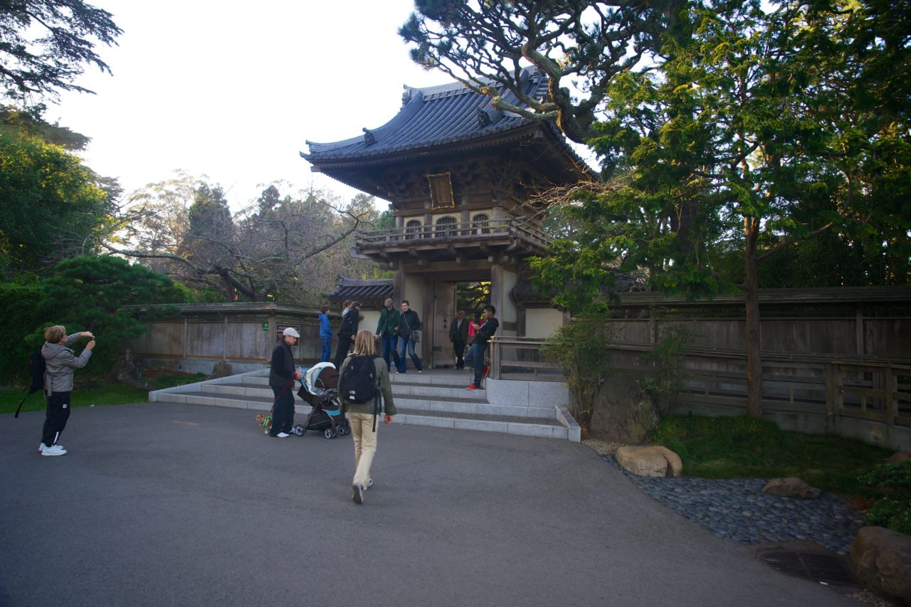 japanese tea garden lokan san francisco