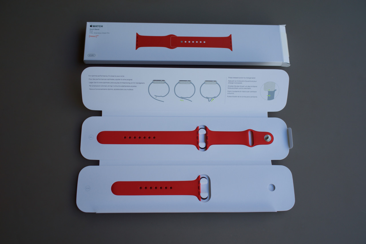 product red sport band bracelet