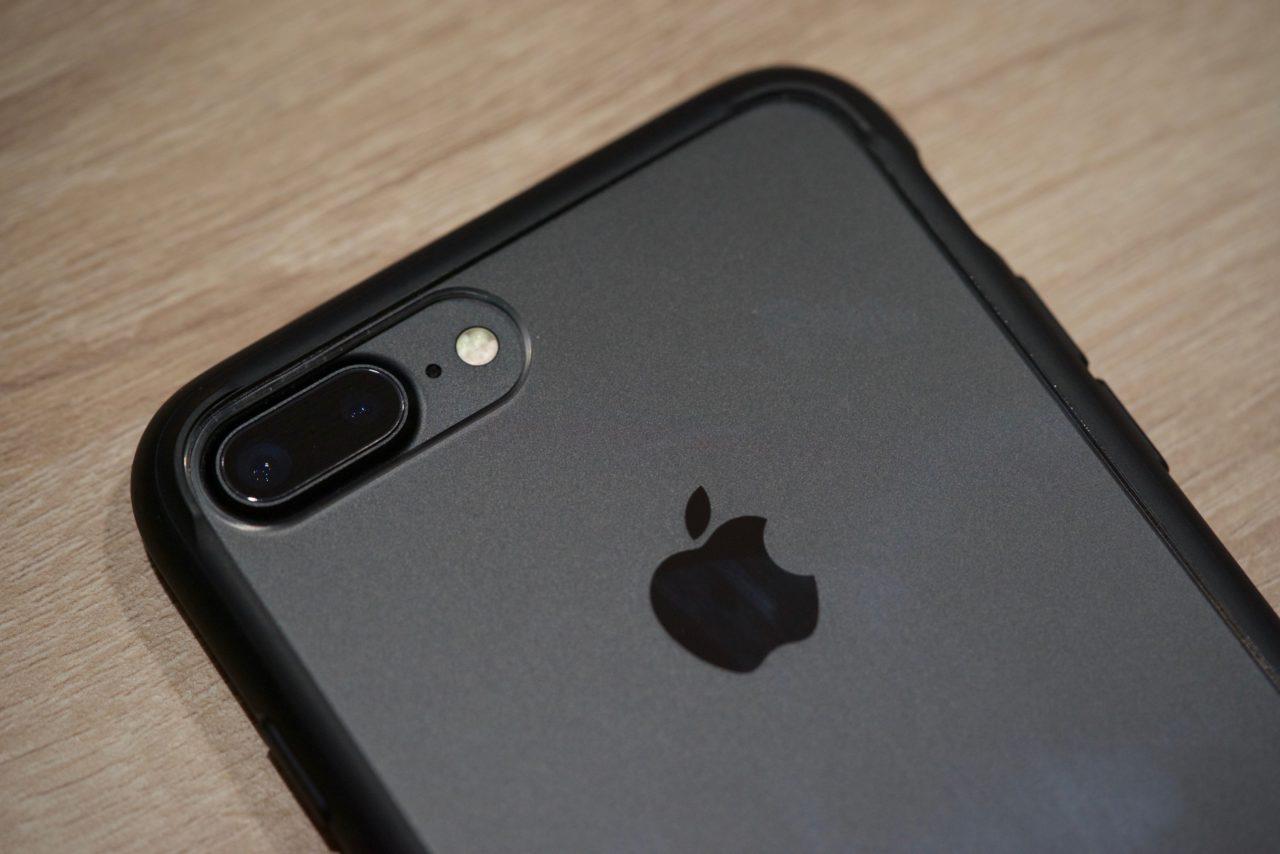 iphone 7 plus spigen case