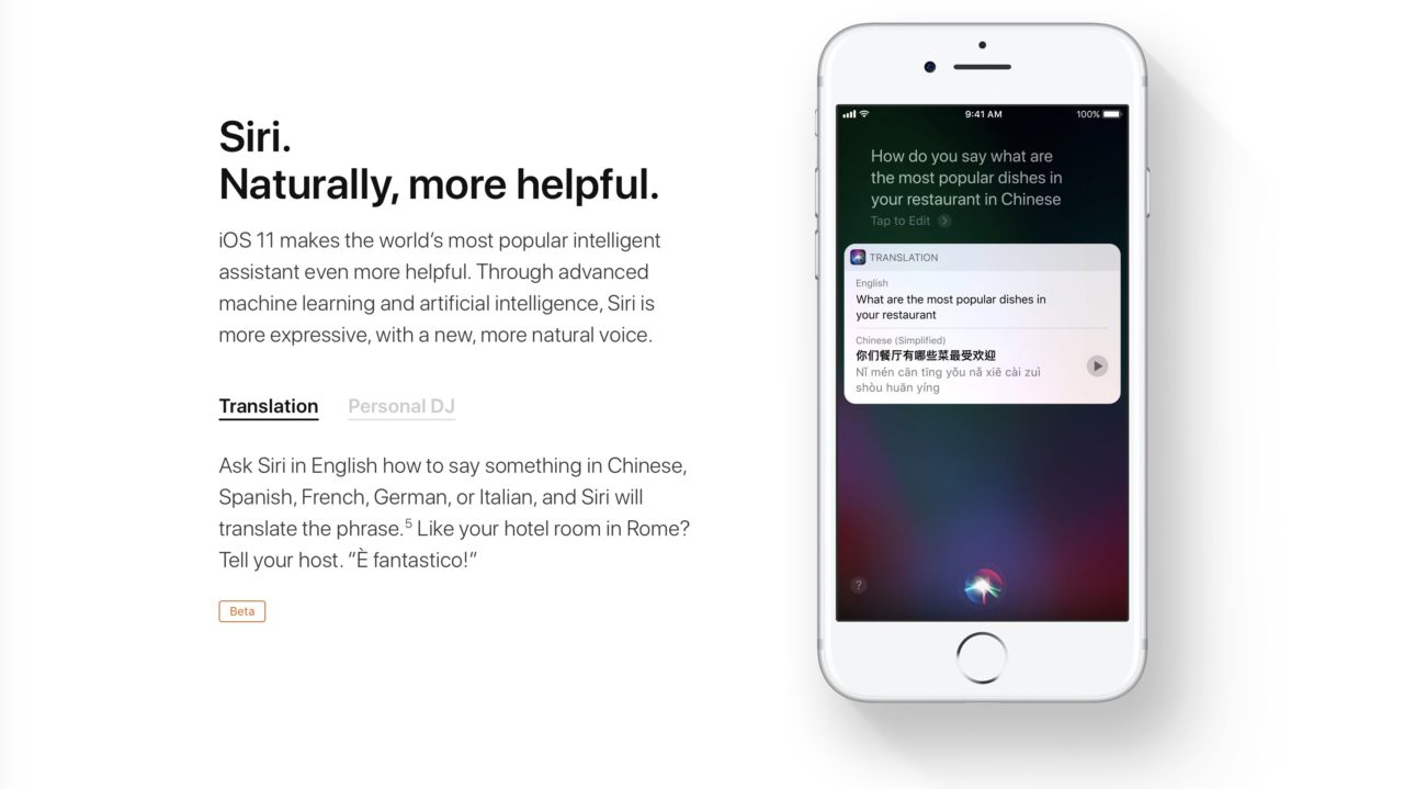 siri traduction iOS 11