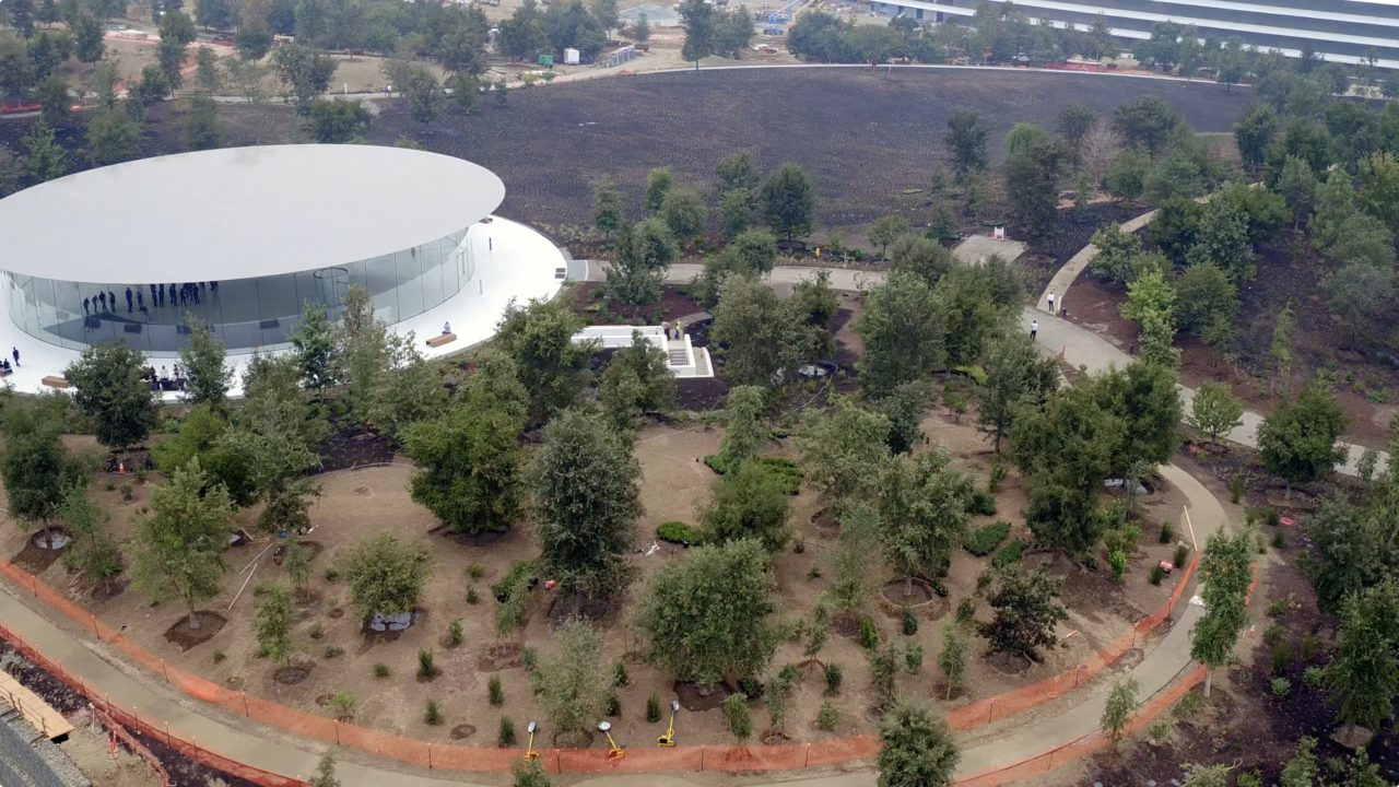 Steve Jobs Theater 1