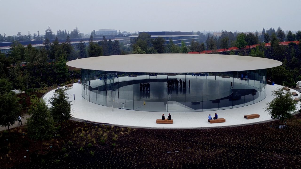 Steve Jobs Theater 4