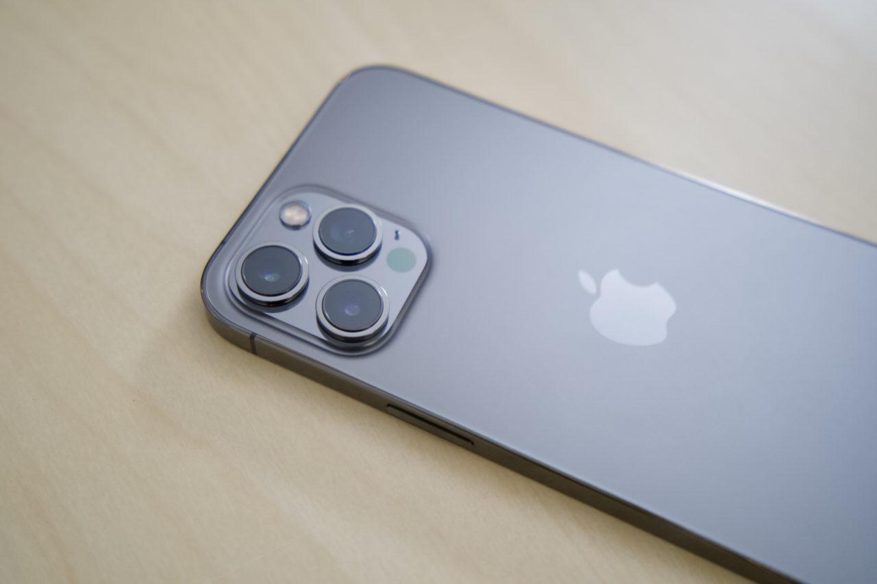 optiques iPhone 12 Pro max