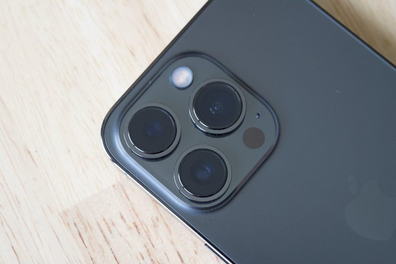 deballage iphone 13 pro